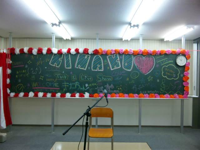 第一高等学院「教室ライブ」ツアー 16_f0115311_20363013.jpg