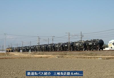 VOL,1282 『三岐鉄道 3713列車』_e0040714_22341941.jpg