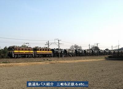 VOL,1282 『三岐鉄道 3713列車』_e0040714_2234283.jpg
