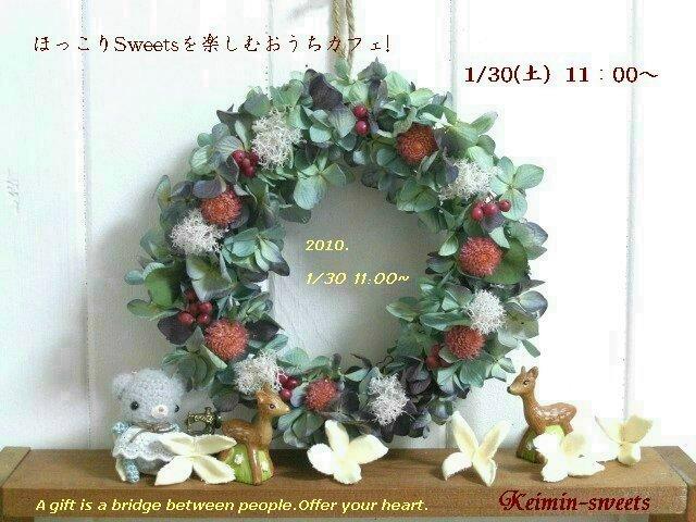 お買い物_c0207719_1620365.jpg