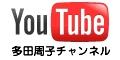 You Tube続々 アップのお知らせ♥_b0099226_155146.jpg