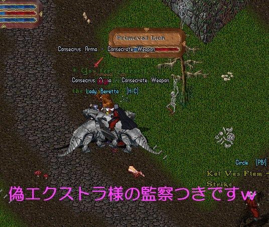 b0089730_23293211.jpg