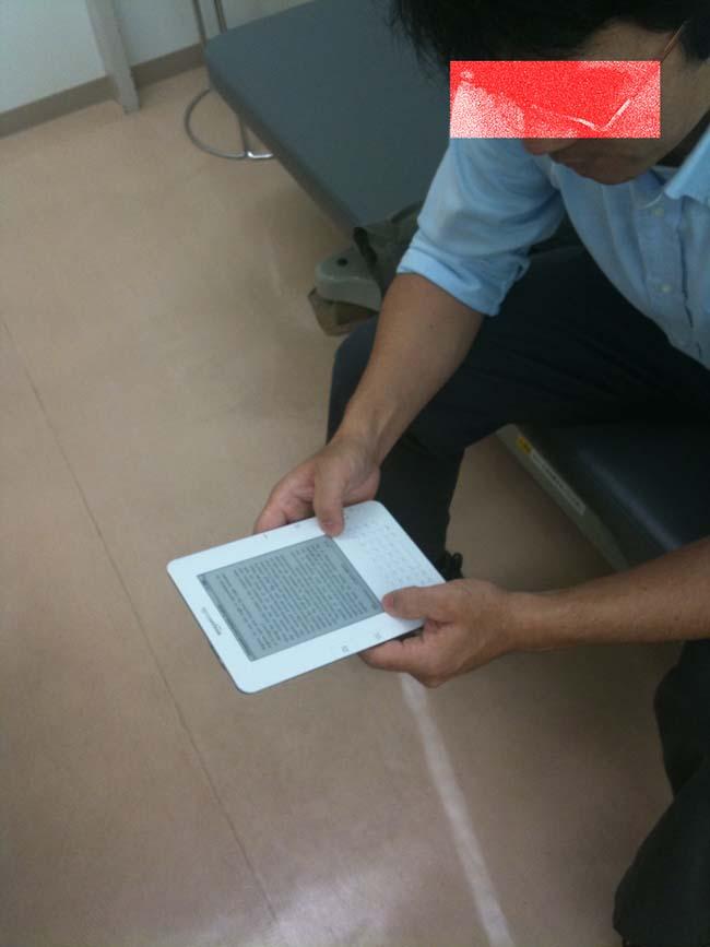 Kindle DXが日本からも注文可能に_b0028732_17375782.jpg