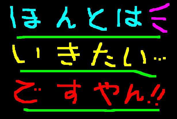 f0056935_17412388.jpg