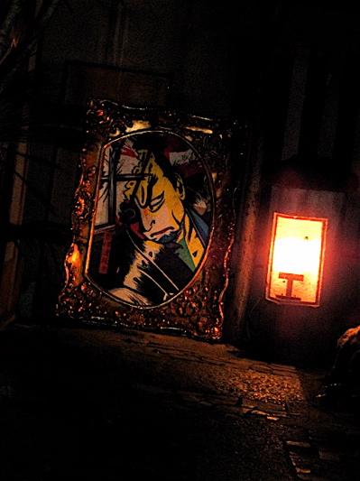 vol.715. 〈MEGYUWAZO〜へうげものin 柳橋〜〉、2010年1月23日(土)開幕です_b0081338_125085.jpg