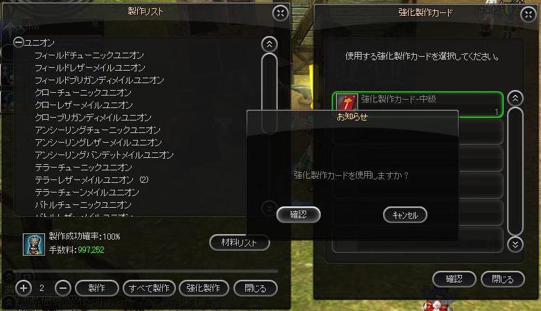 d0031740_0572414.jpg