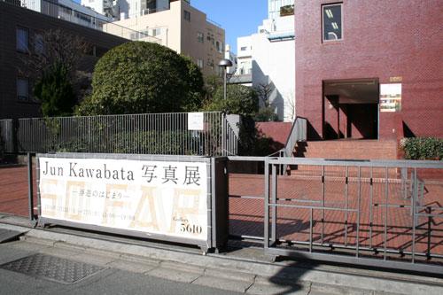 Jun Kawabata 写真展がスタートしました!_f0171840_15355298.jpg
