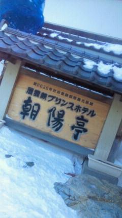 北海道☆2日目_a0129841_965235.jpg