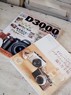 その江さん*カメラ雑誌&フォト_e0172847_8523181.jpg