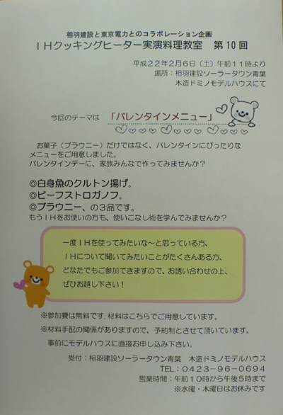 b0096552_954977.jpg