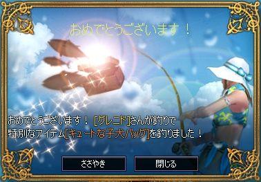 b0049961_13575290.jpg