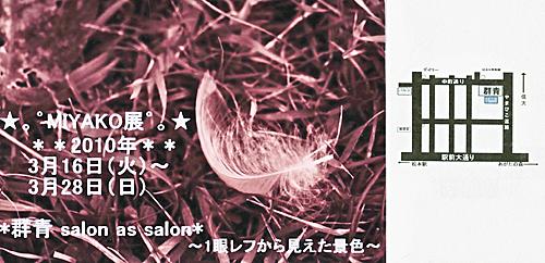 b0125570_10412053.jpg