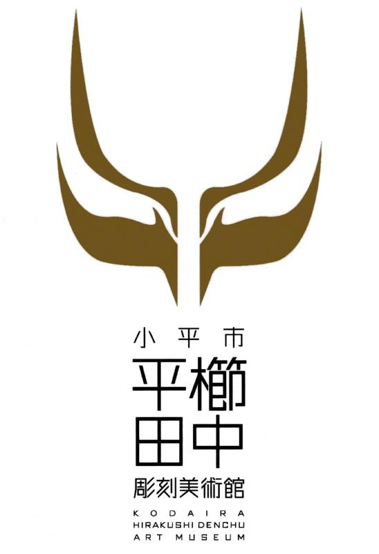 平櫛田中彫刻美術館ロゴマーク_f0059673_1927189.jpg