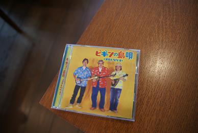 ミュージック_f0202682_10434415.jpg
