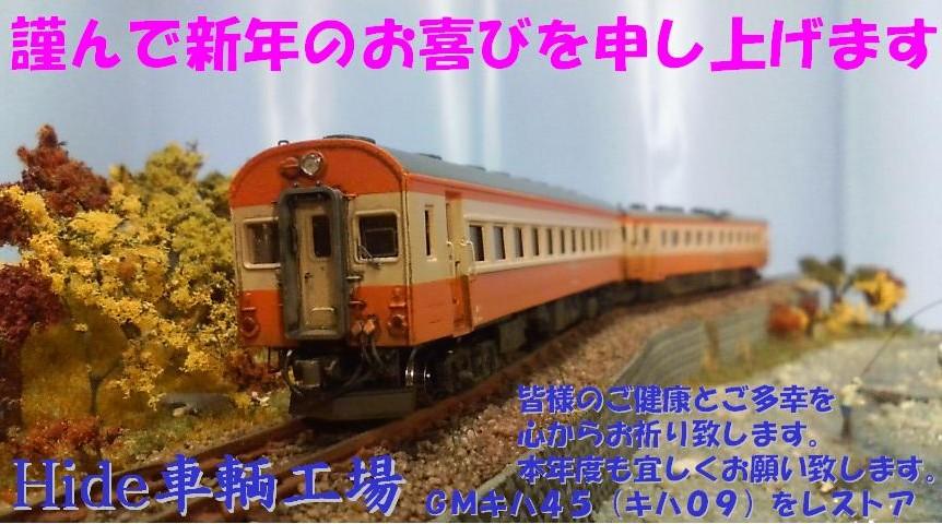 f0206483_18503859.jpg