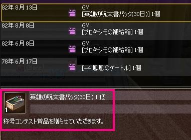 b0018891_622519.jpg