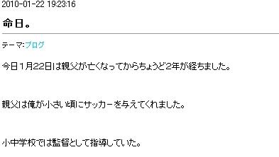 b0067891_8481794.jpg