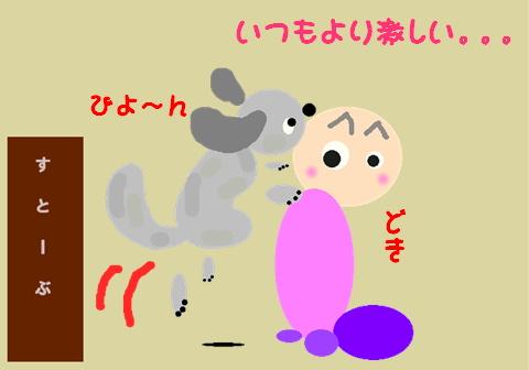 肩乗り猫ダックス_f0195891_1644119.jpg