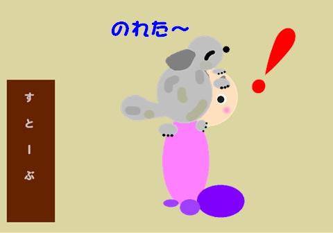 肩乗り猫ダックス_f0195891_1645315.jpg