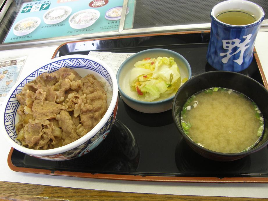 吉野家の牛丼   川西店_c0118393_10504043.jpg