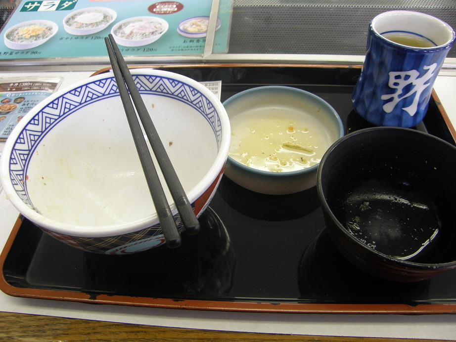 吉野家の牛丼   川西店_c0118393_1115957.jpg