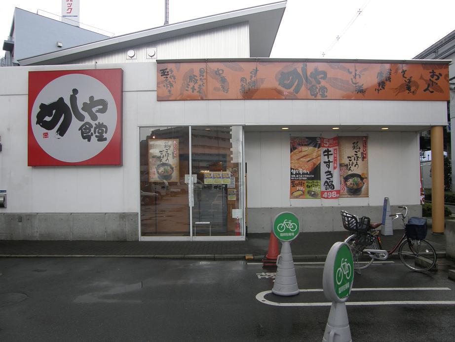 めしや食堂   大日店_c0118393_1130661.jpg