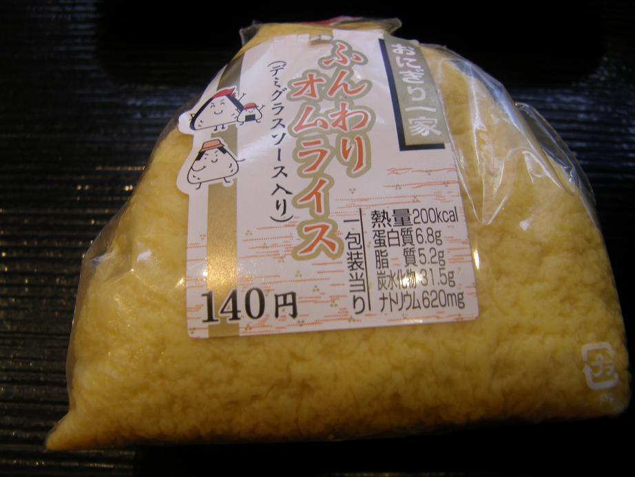 めしや食堂   大日店_c0118393_11333046.jpg