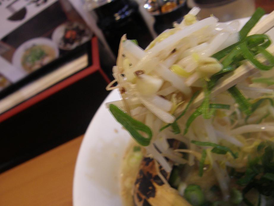 博多ラーメンげんこつ 川西店_c0118393_9211251.jpg