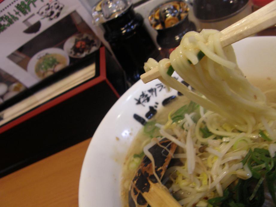 博多ラーメンげんこつ 川西店_c0118393_9221221.jpg