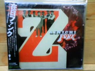 最近入荷のNEW CD、いっぱい!_b0125413_192762.jpg