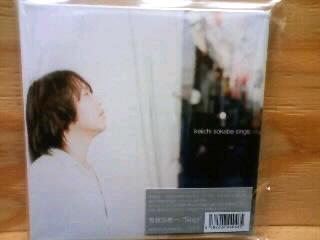 最近入荷のNEW CD、いっぱい!_b0125413_19284387.jpg
