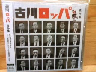 最近入荷のNEW CD、いっぱい!_b0125413_19334136.jpg
