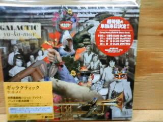 最近入荷のNEW CD、いっぱい!_b0125413_1934642.jpg