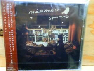 最近入荷のNEW CD、いっぱい!_b0125413_19364632.jpg