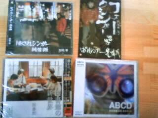 最近入荷のNEW CD、いっぱい!_b0125413_194549.jpg