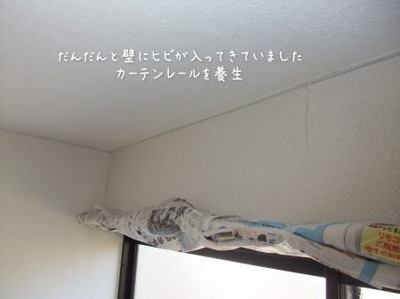 f0023333_12191626.jpg
