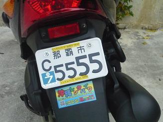 冬の沖縄路をGO!GO!GO!GO!_d0100638_2373729.jpg