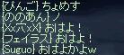 b0182640_14353983.jpg