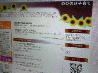 新ブログ開設_d0025143_1758444.jpg
