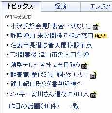 f0143445_0424629.jpg