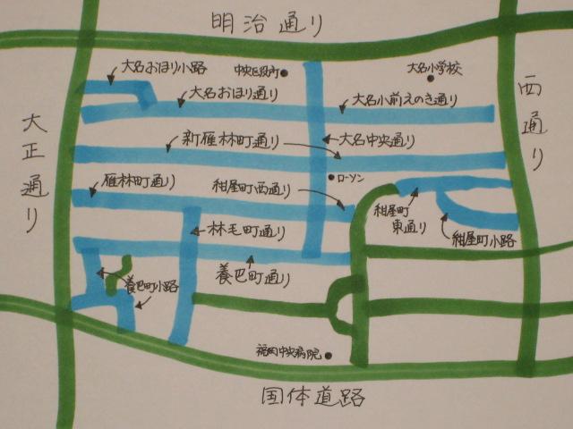 Fj Street !_c0217853_18311460.jpg