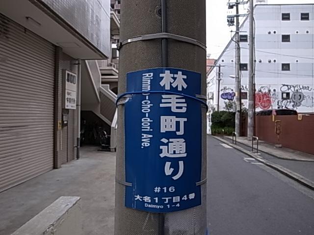 Fj Street !_c0217853_18313811.jpg