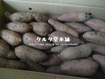 d0044755_20114925.jpg