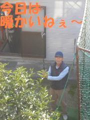 f0043559_19412454.jpg