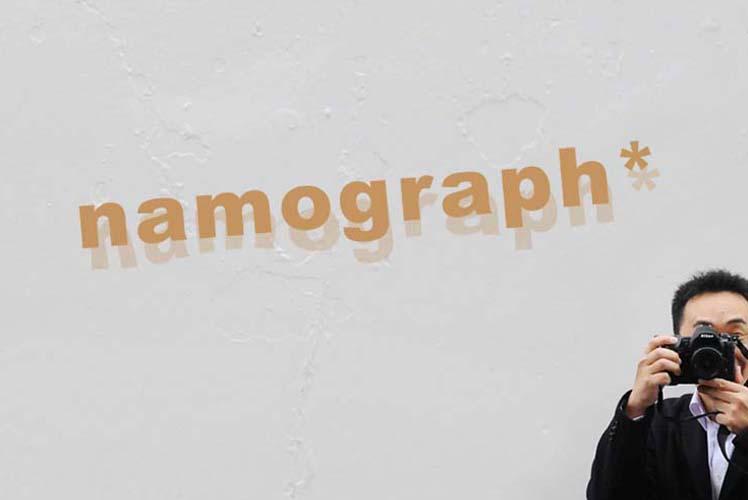 はじめましてnamographです。_a0165860_18575167.jpg