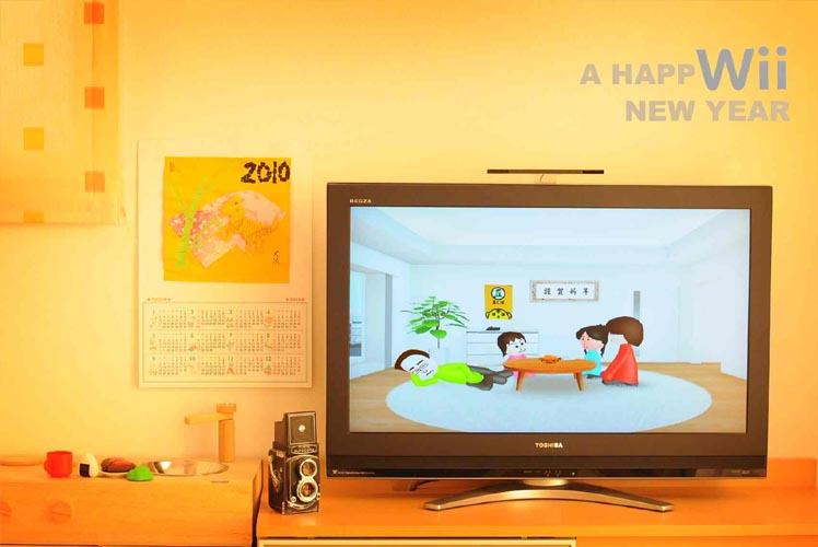 HappWii New Year_a0165860_1859129.jpg