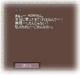 c0220462_8515727.jpg