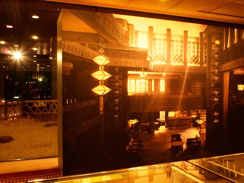 帝国ホテルの歴史とともに、若い頃を思い出して、、、_a0031363_19182872.jpg