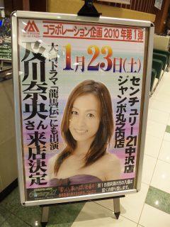 愛媛event_b0181865_1911277.jpg