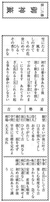 f0084867_1042759.jpg